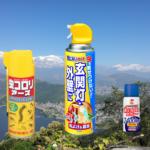 ネパールに住むなら持っておきたい虫対策グッズ