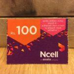 ネパールSIMカード お得にスマホを使おう!データパック購入の具体的な方法(Ncell編)