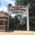 パタンにあるネパール中央動物園に行ってきました 入園料・園内の様子・行き方など