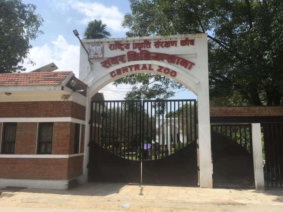 パタンにあるネパール中央動物園...